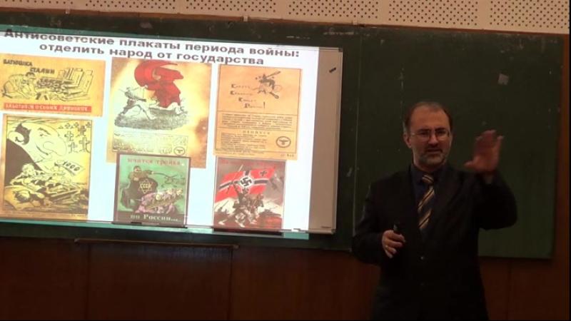 Мастер-класс по антироссийским историческим мифам, относящимся к советскому периоду