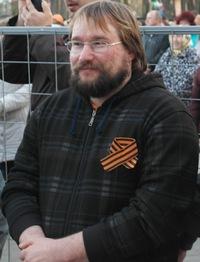 Павел Стрюков