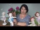 Мастер класс Юлии Наталевич: текстильная кукла Жизель.