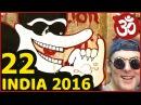 ИНДИЯ 22. РИШИКЕШ Ашрам Битлз. Смешные обезьяны Песни у реки Ганга и Гималаи