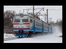 Богдана замело | ЭР9Т-703 | № 6305 Нежин - Чернигов