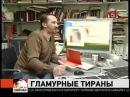 Правда о Сталине прорывается в школы wmv