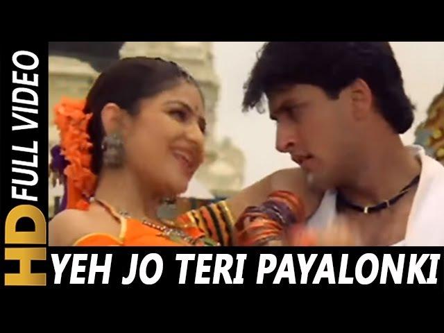 Yeh Jo Teri Payalon Ki Chan Chan Hai | Abhijeet, Sadhana Sargam | Masoom 1996 Songs | Ayesha Jhulka