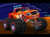 Вспыш и чудо машинки Игры как Мультики про Машинки Все серии подряд Blaze and the Monster Machines
