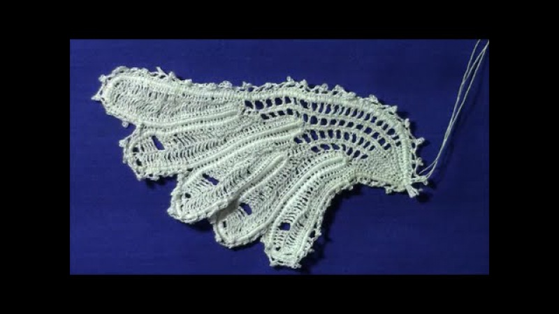 Irish Crochet Lace, Butterfly from Priscilla no 3, fig 43, part 3