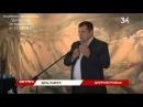 Філатов: Днєпрапєтровск і Украіна- ета родіна єврєєв. Точька!