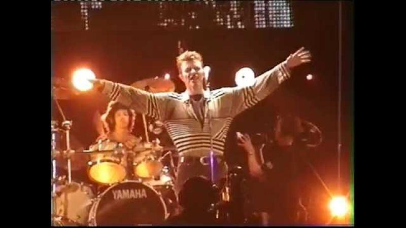 David Bowie 1995 Birmingham (Twix Mix)