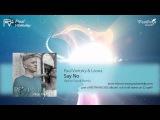 Paul Vinitsky &amp Loona - Say No (Vadim Spark Remix) REINVINCIBLE progressive  bigroom trance