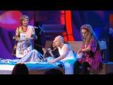 Камеди Вумен - Мужчина с тремя жёнами