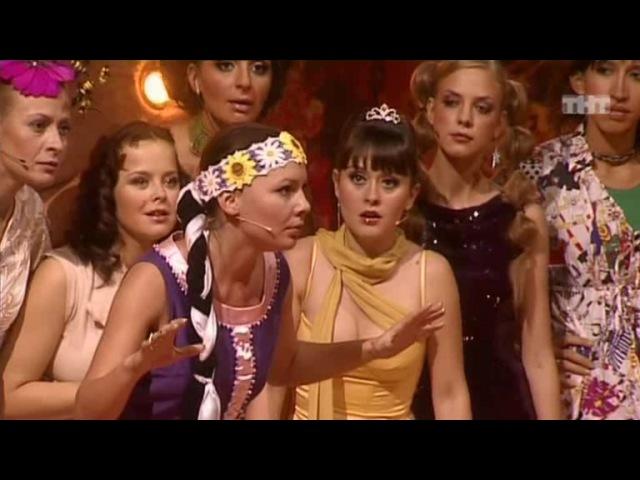 Камеди Вумен - Сны участниц Comedy Woman