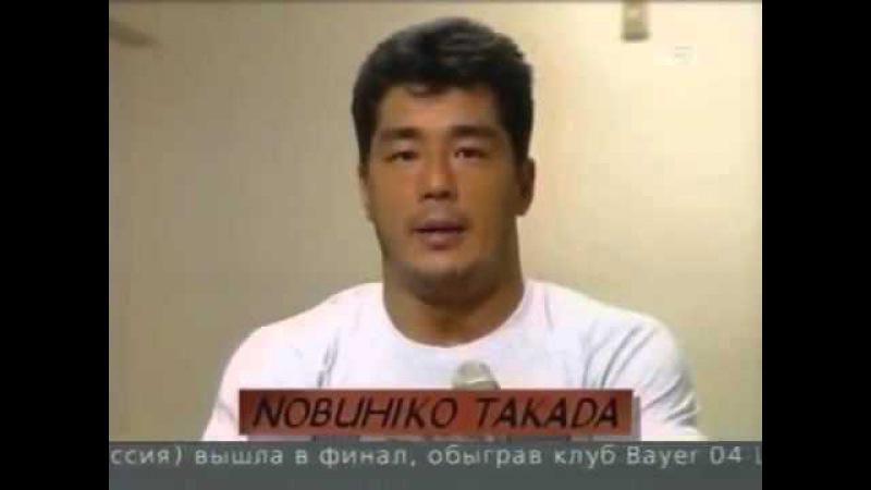БУШИДО=ТакадаВиктор Зангиев