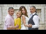 Severina & Goran Karan & Danijela Martinović & Giuliano - Manta me jubav