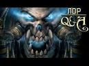 Вернётся ли Кел'Тузад? Warcraft Лор Q A | Вирмвуд