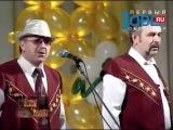Бедовые ребята Уголок России