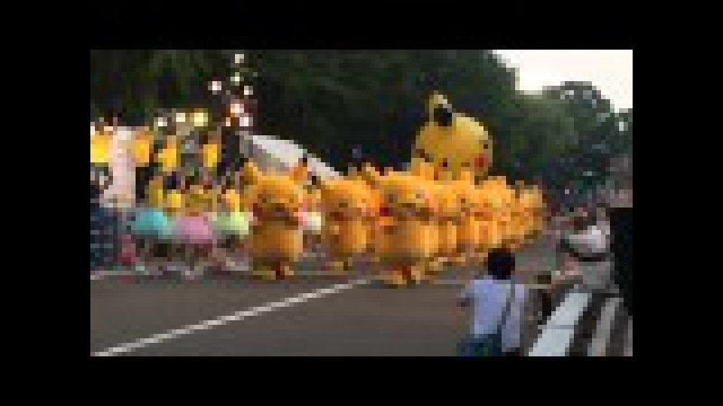 踊る? ピカチュウ大発生チュウ!part.4 Pokémon Pikachu Dance Parade (Yokohama, Japan) 2015,8,1