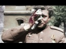 Кадри взяття Берліну 1945р в кольорі