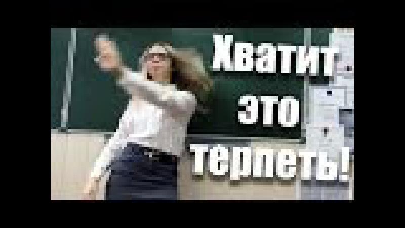 ШКОЛЬНАЯ ЖИЗА 2| Типичные Школьные Ситуации😂📚😱