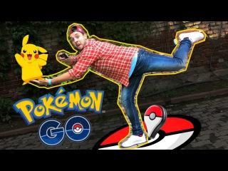 POKEMON GO в Питере! Гайд по игре Pokemon Go от Папы Роба. Идем ловить покемонов!