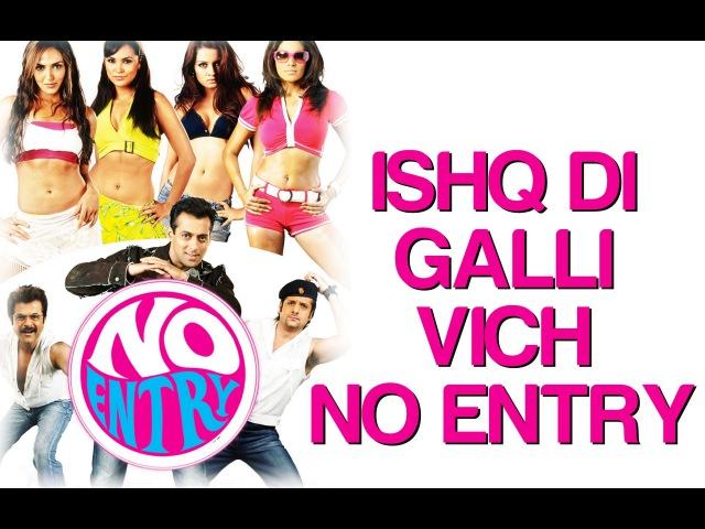 Ishq Di Galli Wich No Entry - No Entry   Salman, Bipasha Anil Kapoor   Sonu Nigam Alisha Chinoy