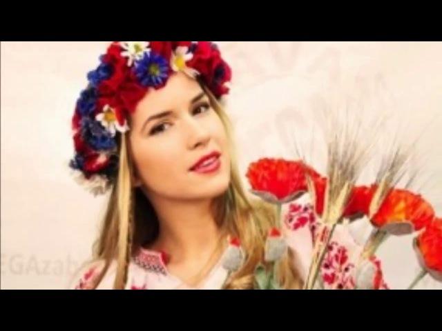Ілля Найда -Жаль незнала вона 2016 Ukrainian song