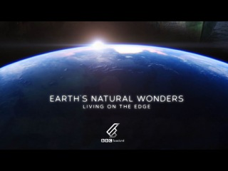 BBC Чудеса природы: Жизнь на грани (3 серия из 3) Флора и фауна / Earth's Natural Wonders: Living on the Edge (2015)