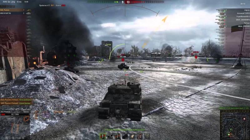 Tortoise - Мастер, медаль Пула, медаль Колобанова, основной калибр, воин World of Tanks
