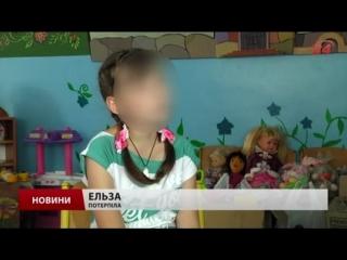 Суд відпустив тирана, який 10 років бив свою доньку