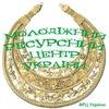 Молодіжний ресурсний центр України