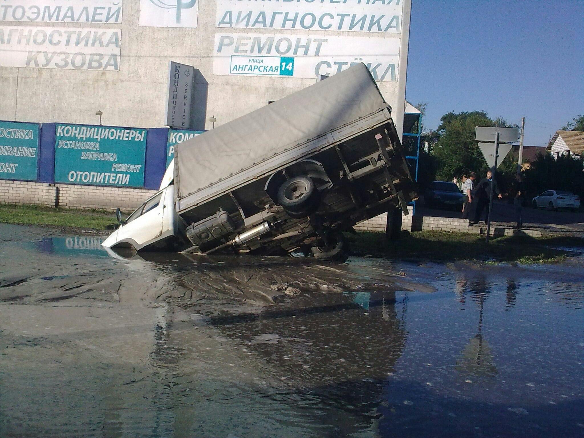 Необычное происшествие в Харькове (ФОТО, ВИДЕО)