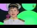 David Bumacov - Capitan voinic