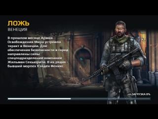 Modern Combat 5_ Затмение 06.11.2016 17_21_30