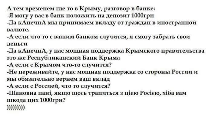 Решение Верховного суда РФ о запрете Меджлиса является подтверждением того, что в Крыму происходят массовые репрессии, - Freedom House - Цензор.НЕТ 7464