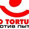 Новости Комитета против пыток