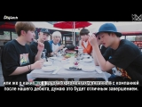 RUS.SUB23.08.2016 Monsta X Heat Hunter Captain Korea Gapyeong War INTERVIEW
