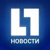 LIFE   Новости