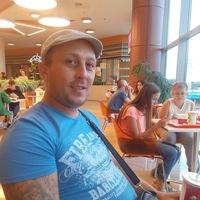 Аватар Александра Неклюдова