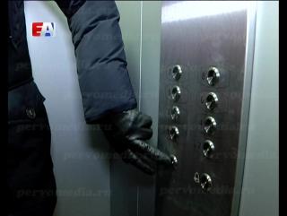 Торжественный запуск четырех современных лифтов состоялся  в Первоуральске.