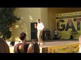 Какой то танец под бразильскую музыку
