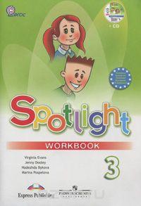 учебник английского языка 5 класс spotlight