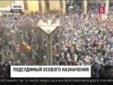 В Литве судят советского спецназовца Константина Никулина