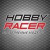 Радиоуправляемые модели HobbyRacer