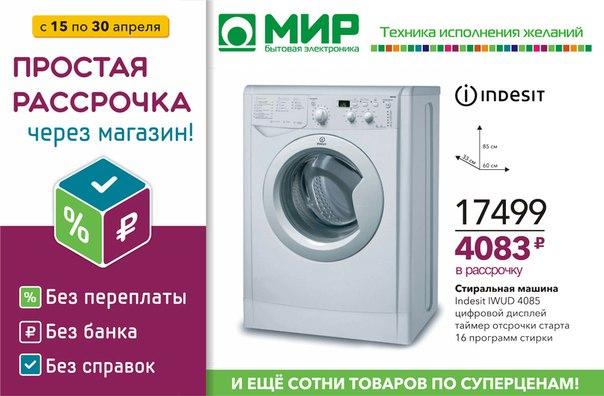 DTDru интернетмагазин бытовой техники в Екатеринбурге