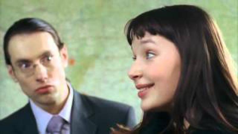 Строптивая мишень 1 серия (2004)