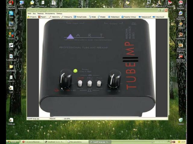 запись гитары - теория. обзор Revalver MK lll V, применение импульсов Revalver