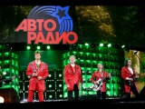 Белорусские Песняры - Вологда (Дискотека 80-х 2016)
