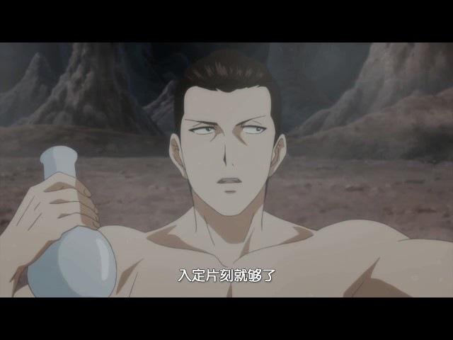 Дьявольское кольцо / The Devil Ring / Jie Mo Ren серия 11 (озвучка Black Tree)
