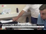 В Москве задержали 2 сотрудников ФМС по подозрению в коррупции