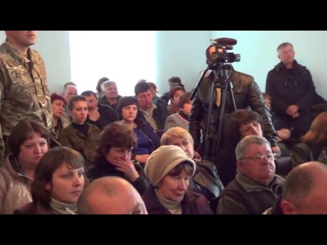 Новопсковский райсовет отказался признавать Россию страной агрессором. 21 апреля 2016