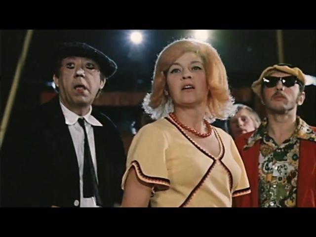 Юрий Никулин и Михаил Шуйдин / Реприза Бревно (1976)