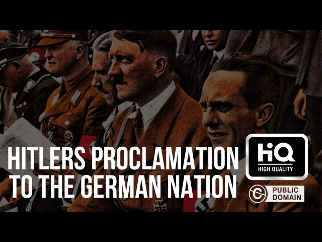 Hitler's Proclamation to the German Nation - 1933 (Speech at Berliner Sportpalast) HQ Video